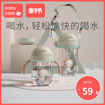 babycare baby drink cup kindergarten baby drop anti-choking with a handle Gravity Ball child straw cup
