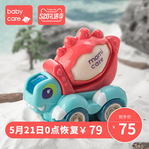 babycare jeu denfant car engineering car boy femelle baby puzzle dinosaure car mixer excavator