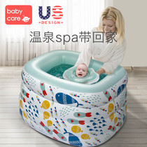 babycare baby pool home thickening oversized children children inflatable swimming bucket baby bath bucket