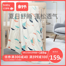 babycare childrens quilt baby cotton breathable summer cool cover was four seasons universal newborn baby air conditioning was