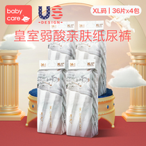 Babycare Diaper Royal weak acid skincare Baby Diaper ultra-thin breathable urine not wet XL36 tablets *4 bag