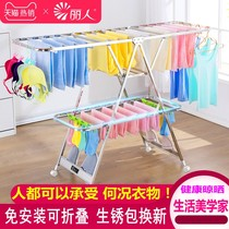 Li people clothes hanger floor-to-ceiling folding double-bar window balcony tanning bedding home indoor mobile cool hanging clothes rack.