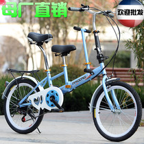 Child car bike womens 20-inch parent-child car Mother car double car speed folding bike with children