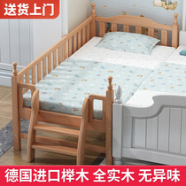 Solid wood childrens bed Boy single bed side widening stitching large bed girl princess bed with guardrail crib