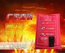 Fire escape fire glass fiber fire emergency life-saving home hotel boxed fire blanket