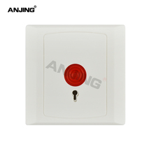 PB-28 Key Emergency button Type 86 manual call alarm switch panel old man help caller dark