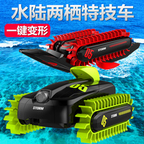 Children's one-click deformation charging amphibious remote control car boy four-wheel drive off-road track boat stunt toy car