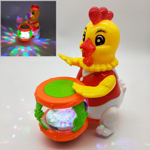 Infant electric Universal Music light play drum toy Chick boy female baby 1-6 years old two 3 six 12 months