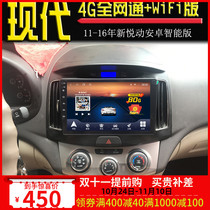 Modern Yue move Android intelligent navigation integrated machine 08 old Yue move Ruina Yue car navigation 18 large screen