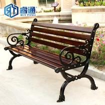 Park chair outdoor bench anti-corrosion solid wood plastic wood backless garden chair square leisure outdoor stool