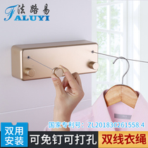 Invisible telescopic clothesline free punch bathroom drying rack indoor shrink clothesline artifact balcony cool clothes