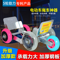 Tricycle riding can be turned to burst the trailer wheel electric motorcycle spare tire booster large