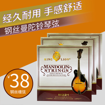 M221 mandolin mandolin mandolin strings mandolin strings eight strings strings set strings set of eight