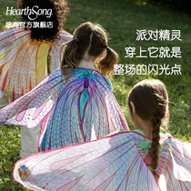 American HearthSong little girl cos angel wings simulation butterfly wings flower fairy magic wings