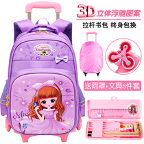 Childrens pull bag 1-3 grade female drag rod double shoulder Bag boy climb staircase 2-4 grade girl backpack