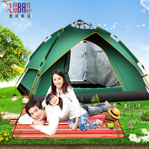 Camping Tent Outdoor 2 people 3-4 people fully automatic tent single double home field camping thickening rainstorm prevention
