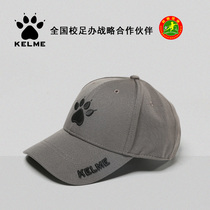 KELME Karl beauty sports leisure cap men and women outdoor sun visor baseball badminton hat sports cap