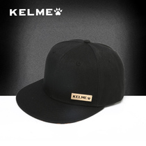KELME Karl beauty sports cap baseball cap net badminton sports hat leisure sun visor sun hat