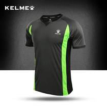 Kelme official genuine basketball referee suit Sports T-shirt short sleeve Summer quick dry breathable sweatshirt
