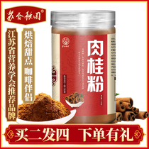 Buy 2 Hair 4) pure cinnamon powder natural roasted coffee ingredients meal replacement food drink cinnamon powder cinnamon powder