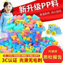 Childrens plastic building blocks toys boy multi-functional building blocks table girls kindergarten puzzle assembling assembling legao