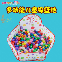 Ocean ball pool childrens tent indoor folding shooting ball pool wave ball baby Game fence baby toys