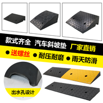 Rubber step pad step plate triangle pad threshold pad Road ramp pad road along the slope of the car on the step pad