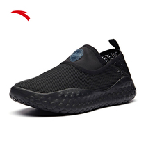 Anta outdoor shoes mens shoes 19 summer new casual shoes lazy amphibious breathable sports shoes a pedal