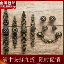 European antique wardrobe cabinet hand-in-hand retro bronze cabinet door handle Chinese shoe cabinet single-hole small handle.