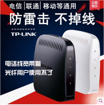 TPlink TD-8620T ADSL Modem broadband CAT Telecom Mobile Unicom Universal Telephone Line cat anti-lightning internet cat modem phone line broadband
