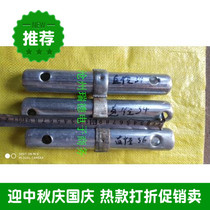 Mobile scaffolding accessories connecting rod connector connecting rod movable scaffolding joint factory direct