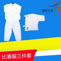 Fencing equipment New thickening three pieces set Protection clothing competition Service CE certification factory direct Domestic