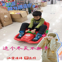 Sliding Multi steering wheel snowboard adult children toy Slide Sand Plate slider board large back thickened skis