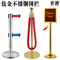 New titanium and gold stainless steel railing Exhibition Mall fence hotel lobby seat queuing telescopic belt guardrail