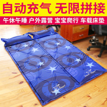 Office lunch cushion automatic inflatable cushion thickening Moisture Cushion outdoor floor mats tent inflatable mattress single