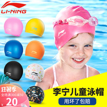 Li Ning children swimming cap boys and girls long hair waterproof ear fashion PU not Le head cute baby printing swimming cap