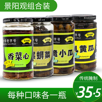Jing Yang view pickles 4 bottle combination 375g accompanied by rice pickles pickles small crisp melon appetizer pickles