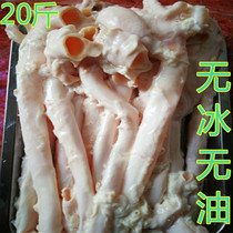 Frozen pig heart tube ice fresh pig pig yellow throat anhydrous pig throat tube quality yellow throat no oil pig heart tube barbecue