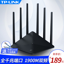 TP-LINK Full Gigabit port dual-frequency router wireless home through the wall high-speed WIFI fiber broadband 5G intelligent high-power TPLink double gigabit through the wall King WDR766