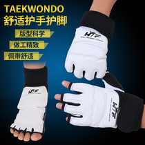 Run Lai taekwondo foot guard gloves feet child protection adult training competition boxing Sanda bare feet