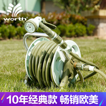 Wo Shi aluminum garden water pipe car gardening watering pipe rack outdoor home car wash around the tube storage rack set