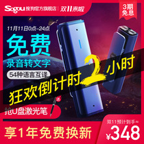 Sogou ai intelligent voice recorder C1 professional high-definition noise reduction Conference recording to text recorder student translation pen