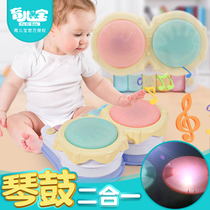 Baby Pat drum Music drum baby early teach puzzle toy 0-1 year old boy son 6-12 months have music
