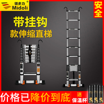 Magnesium multi-force telescopic ladder home folding ladder lift stairs thickened escalator aluminum ladder with hooks
