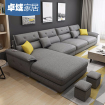 Latex fabric sofa Combination small living room assembly furniture Nordic Modern simplicity three people can disassembly and washing