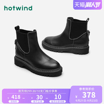 Hotwind Hot Wind Chelsea Boots Womens British Wind Short Barrel Slim 2020 Autumn Winter New Skinny Boots Tide.