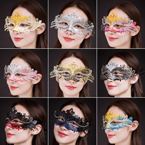 Masquerade mask female mask metal sexy princess temperament models adult childrens party half face mask