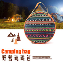 2018 new outdoor camping portable bag ethnic style bowl bag picnic bag storage bag with portable lunch bag