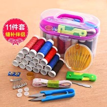 Economical portable factory used as a tool for clothes set household needle box set sewing needle sewing stitching stitch