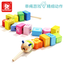 Te Bao childrens toys beads beads beads one year old baby toys puzzle 1-2 years old wear rope early education